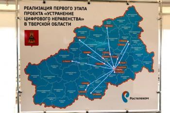 Михайлова Гора - 2015-10-28-rt1.jpg